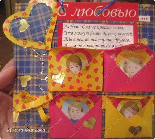 Сначала я думала, что это будет открытка. В конвертики поселила изображения мамы, папы и детей...А затем пришла идея, что открытка будет не открыткой, а ковриком для цитат: вот что получилось... фото 2