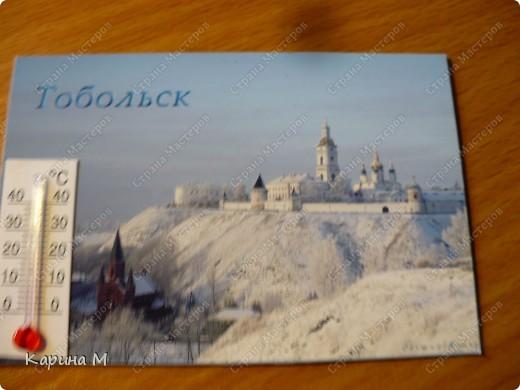 Присоединяюсь к предложению Олисандры создать на сайте раздел коллекционирования. http://stranamasterov.ru/node/151937 этот с г. Тобольска, деревянный фото 3