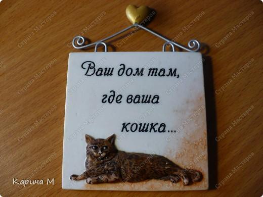 Присоединяюсь к предложению Олисандры создать на сайте раздел коллекционирования. http://stranamasterov.ru/node/151937 этот с г. Тобольска, деревянный фото 21