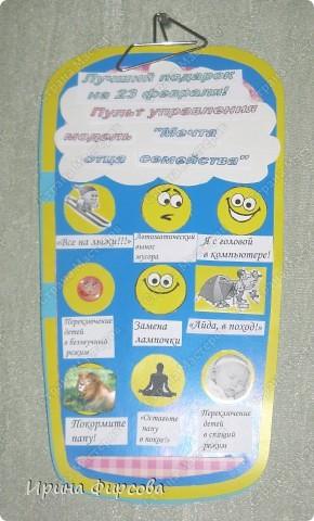 Идея не моя - просто в магазине увидела открытку, и творческий процесс пошёл)))) фото 3