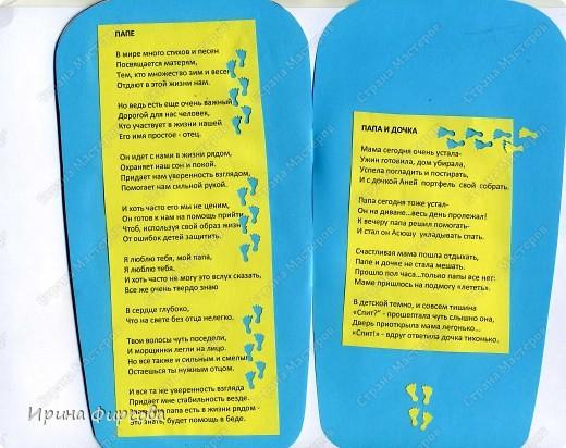Идея не моя - просто в магазине увидела открытку, и творческий процесс пошёл)))) фото 2