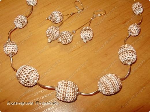 Вязанные бусики. фото 11