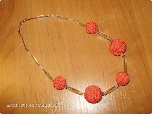 Вязанные бусики. фото 4