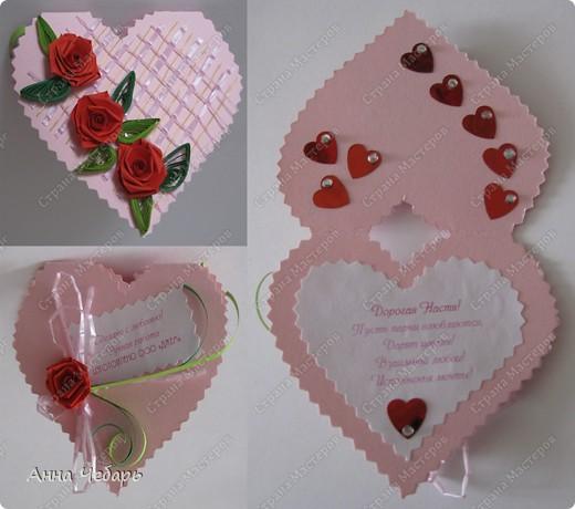 С небольшим опозданием выкладываю валентинки, которые делала для подружек дочери. фото 6