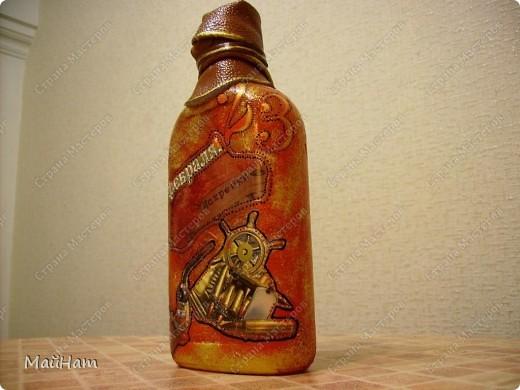 Решила продолжить тему бутылочек. Это мой 2-ой опыт. Подарочки на 23 февраля и на 8 марта. фото 1
