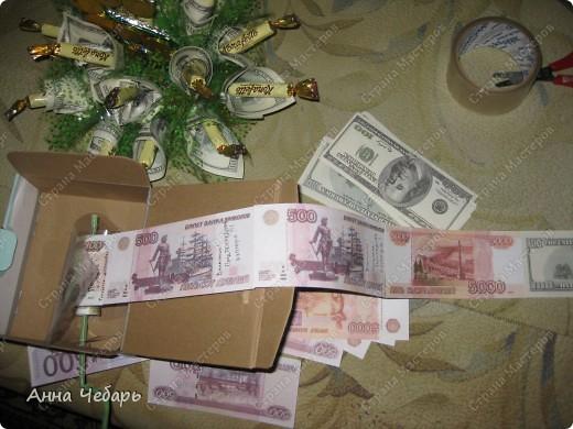 В подарок однокласснику дочери сделали вот такой нетбук. Спасибо за образцы Анне Глинко (http://stranamasterov.ru/node/129787?c=favorite) и маме марине (http://stranamasterov.ru/node/139954?c=favorite).  фото 7