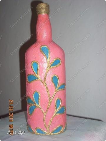 Это моя любимая бутылка. фото 4