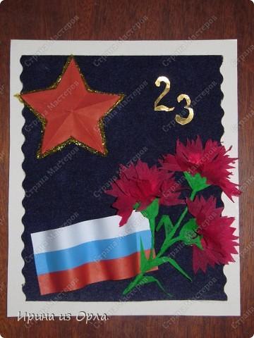 Эту открыточку-повторюшечку мы с дочкой сделали для папы и брата (идея Ольги Александровны) http://stranamasterov.ru/node/151521?c=favorite. фото 2