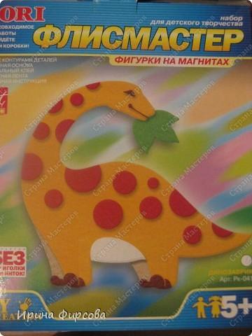 """Пройдя по окружающему миру тему """"Динозавры"""", мы с Асей сделали поделку на закрепление материала))) фото 2"""