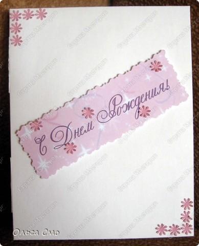 Вот такой подарок я сделала на день рождения маме. Большое спасибо за идею рамочки  Муничка http://stranamasterov.ru/node/144173 Картинку распечатала на принтере. фото 2