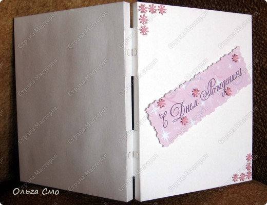 Вот такой подарок я сделала на день рождения маме. Большое спасибо за идею рамочки  Муничка http://stranamasterov.ru/node/144173 Картинку распечатала на принтере. фото 3
