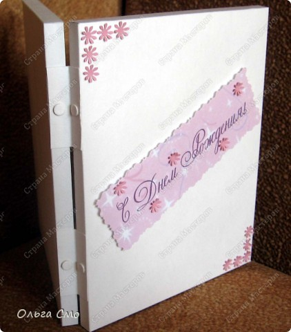 Вот такой подарок я сделала на день рождения маме. Большое спасибо за идею рамочки  Муничка http://stranamasterov.ru/node/144173 Картинку распечатала на принтере. фото 4