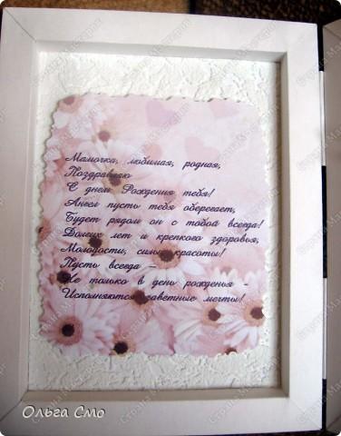 Вот такой подарок я сделала на день рождения маме. Большое спасибо за идею рамочки Муничка http://stranamasterov.ru/node/144173 Картинку распечатала на принтере. фото 8