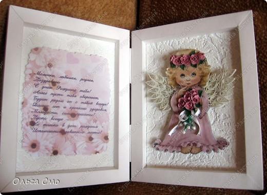 Вот такой подарок я сделала на день рождения маме. Большое спасибо за идею рамочки  Муничка http://stranamasterov.ru/node/144173 Картинку распечатала на принтере. фото 1