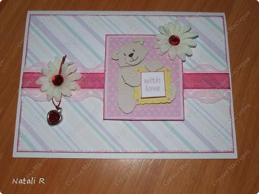 Поздравительные открытки фото 1