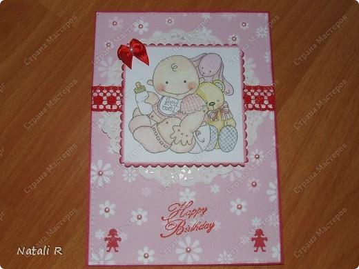 Поздравительные открытки фото 7
