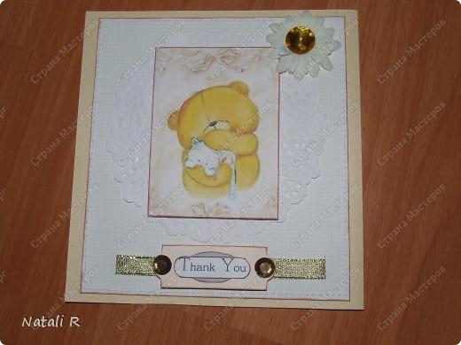 Поздравительные открытки фото 12