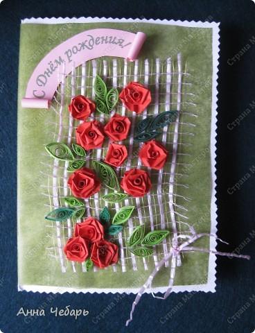 """Открытку делали с дочкой на юбилей учительнице. Розы и листики - квиллинг (на тот момент розы - первый опыт). Остальное - """"из того, что под рукой"""". фото 1"""