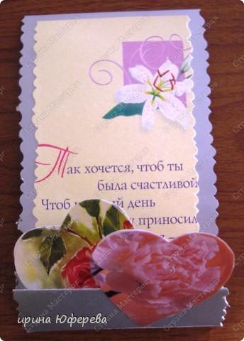 наши подарки к 8 марта фото 1