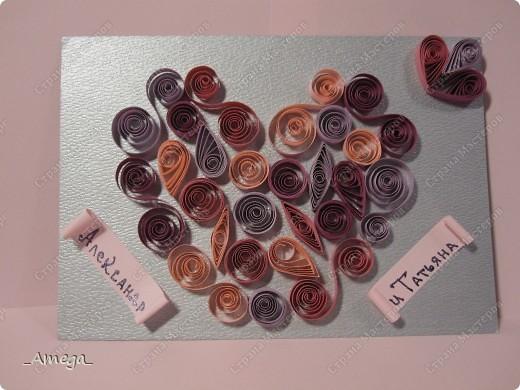 В День влюбленных нельзя без сердец фото 3