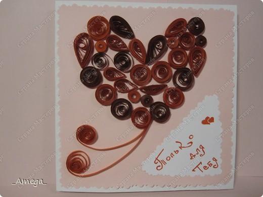 В День влюбленных нельзя без сердец фото 1