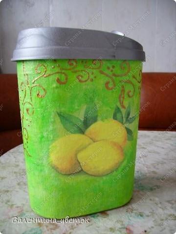 Вот она какая! Лимонная! фото 1
