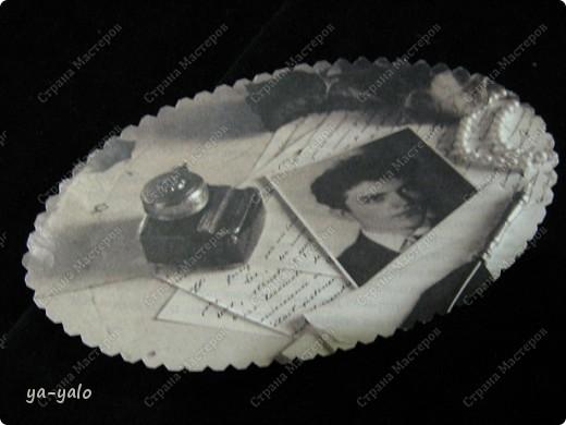 Мы давно уже перестали писать письма на бумаге... А жаль. фото 11