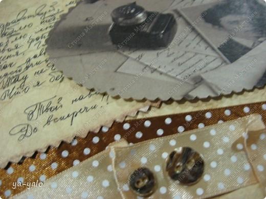Мы давно уже перестали писать письма на бумаге... А жаль. фото 9