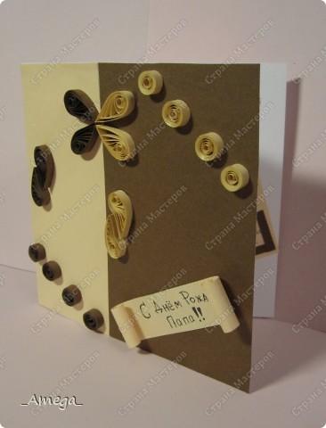 открытки папе с днем рождения: