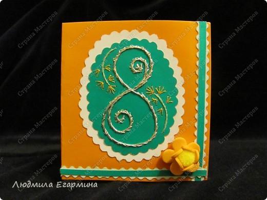 Вот такие открытки сделала в подарок нашим бабушкам и учительнице. фото 2