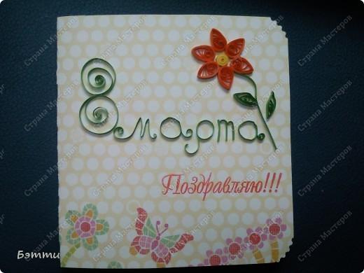 открыточки к 8 марта фото 1