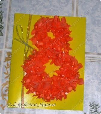 Открытки в подарок учителям. фото 2