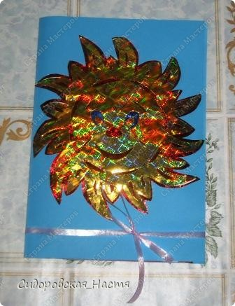 Открытки в подарок учителям. фото 5