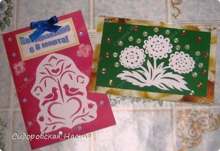 Открытки в подарок учителям. фото 6