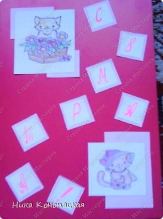 Сделала открытку с котиками для любимой мамочки (извините за качество, фотографии с телефона) фото 1