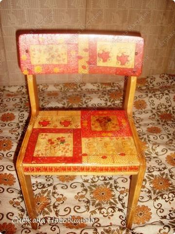 Реанимировала старые, покалеченные стульчики. фото 1