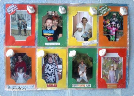 Такие открыточки мы с ребятами делали в подарок нашим мамочкам. фото 17