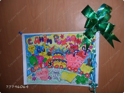 Подарок на день рождение папе,рисунок моей 5-ти летней дочки.