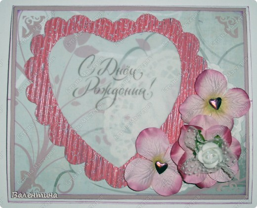 Открыток много, так что приготовьтесь)))) Эта открытка для моей подруги на День рождения))) фото 1