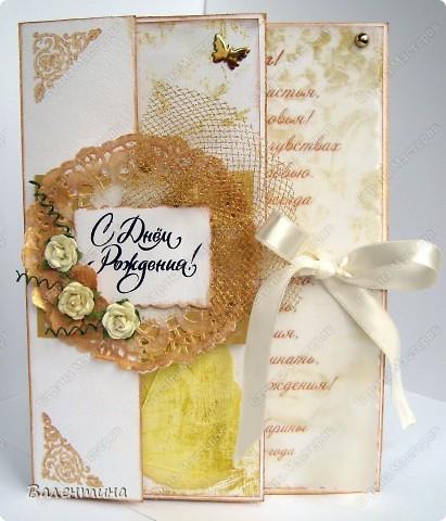 Открыток много, так что приготовьтесь)))) Эта открытка для моей подруги на День рождения))) фото 2