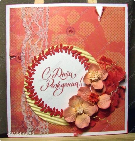 Открыток много, так что приготовьтесь)))) Эта открытка для моей подруги на День рождения))) фото 4
