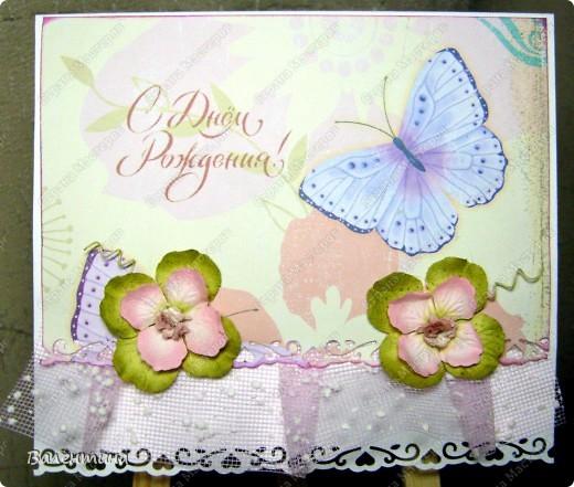 Открыток много, так что приготовьтесь)))) Эта открытка для моей подруги на День рождения))) фото 5