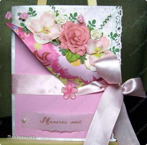 Открыток много, так что приготовьтесь)))) Эта открытка для моей подруги на День рождения))) фото 6