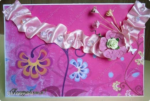 Открыток много, так что приготовьтесь)))) Эта открытка для моей подруги на День рождения))) фото 7