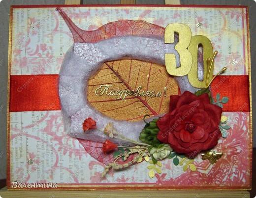 Открыток много, так что приготовьтесь)))) Эта открытка для моей подруги на День рождения))) фото 8