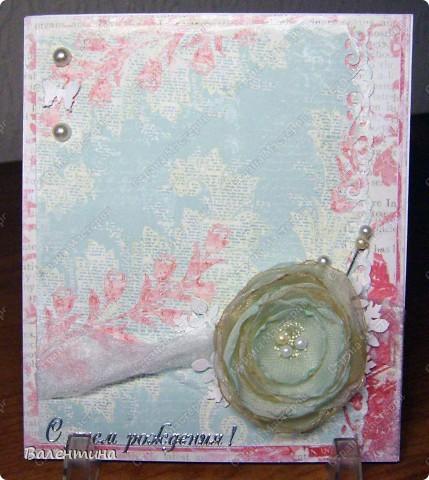 Открыток много, так что приготовьтесь)))) Эта открытка для моей подруги на День рождения))) фото 9