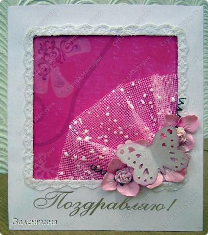 Открыток много, так что приготовьтесь)))) Эта открытка для моей подруги на День рождения))) фото 13
