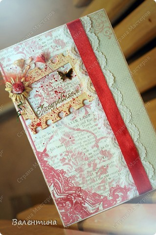 Открыток много, так что приготовьтесь)))) Эта открытка для моей подруги на День рождения))) фото 14
