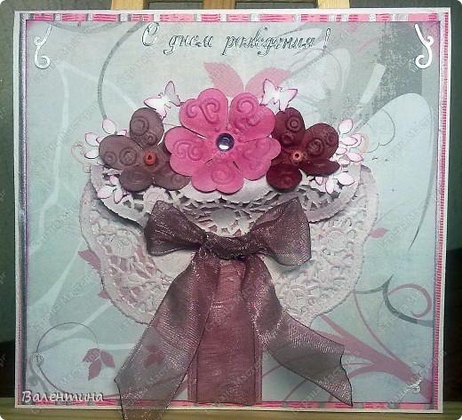 Открыток много, так что приготовьтесь)))) Эта открытка для моей подруги на День рождения))) фото 15