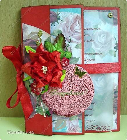 Открыток много, так что приготовьтесь)))) Эта открытка для моей подруги на День рождения))) фото 16